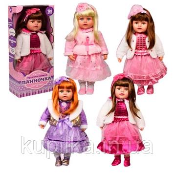 Музыкальная кукла «Панночка» мягконабивная PL519-2002N говорит на украинском языке (4 вида) (высота 50 см)