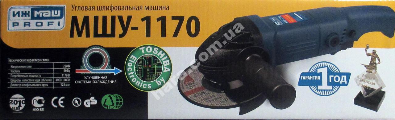 Болгарка ИЖМАШ МШУ-1170 (Регулировка оборотов)