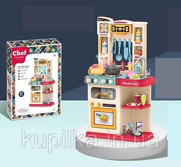 Детский игровой набор кухня со световыми эффектами, звуком, паром, в комплекте 65 аксессуаров 922-117