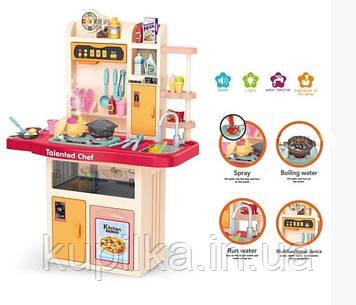 Игровой набор модульная кухня с холодным паром, световыми эффектами горящего газа и звуком 922-107