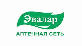Препараты Эвалар
