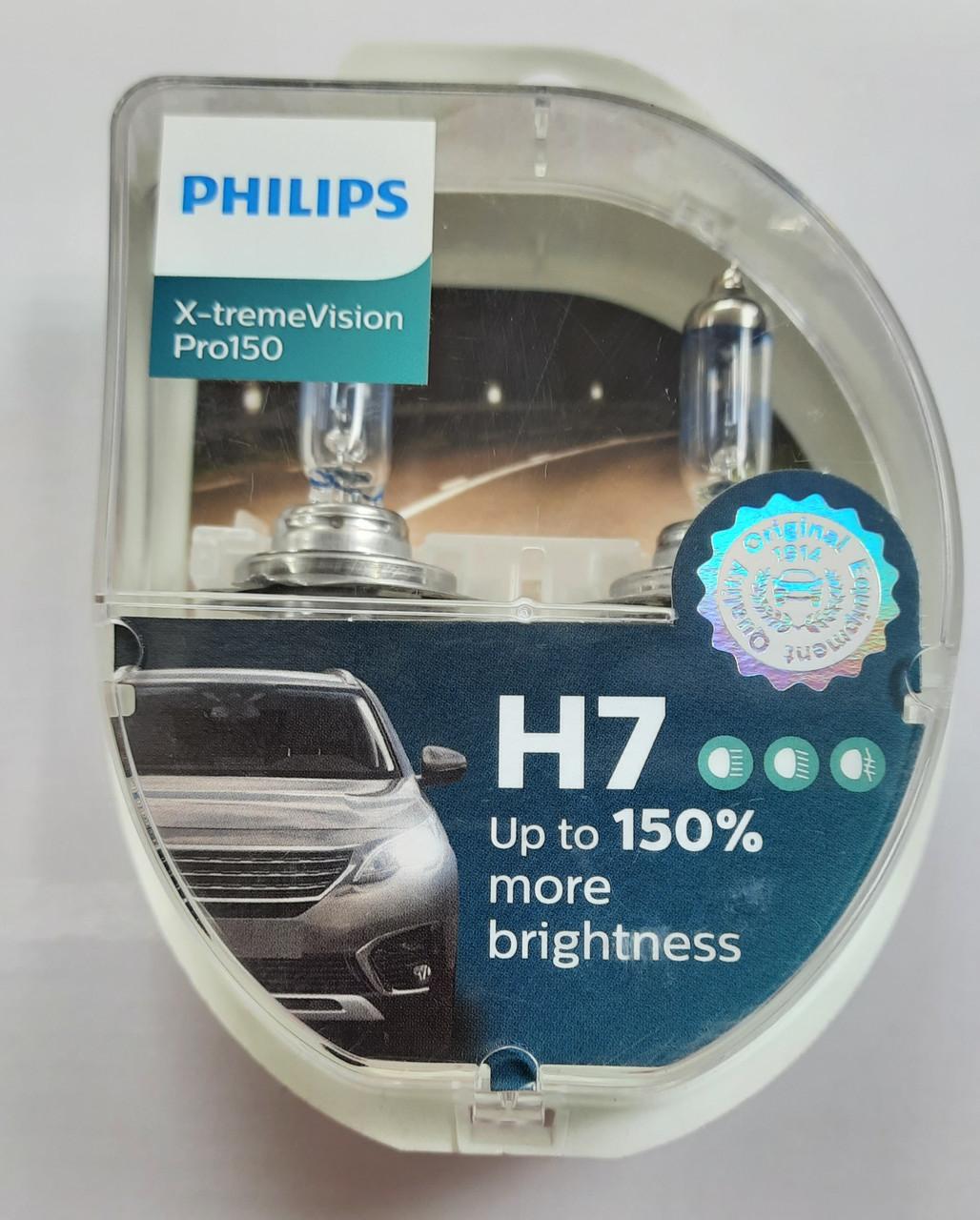 Лампа галогеновая Philips RacingVision H7 + 150% v12