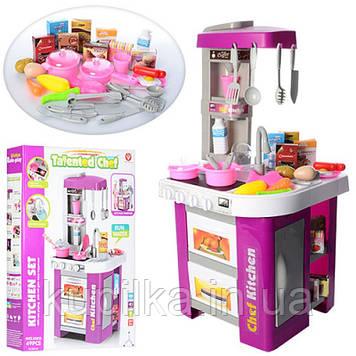 Детская игровая кухня с водой для девочек и для мальчиков 922-49 фиолетовая (высота 72,5 см)