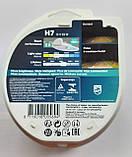 Лампа галогеновая Philips RacingVision H7 + 150% v12, фото 3