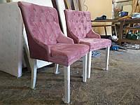 Кресла дизайнерские,кресла для дома ,кресла под заказ,стулья,стулья для кухни