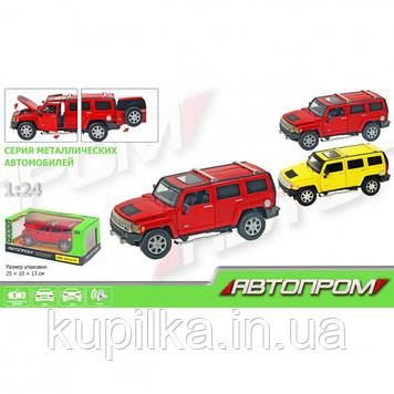 Машинка металлическая Автопром Hummer H3 1:24 68240A (2 цвета)