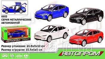 Автомодель металлическая Tesla Model X 100 D 6603 Автопром, звук, свет, открываются двери и багажник (4 цвета)