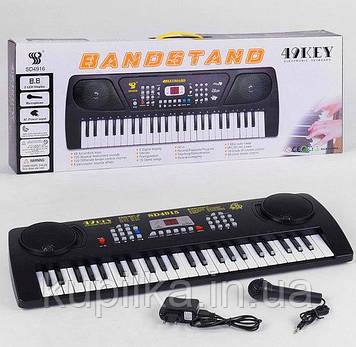 Синтезатор для ребенка SD 4915 с микрофоном, регулировкой звука, работает от сети