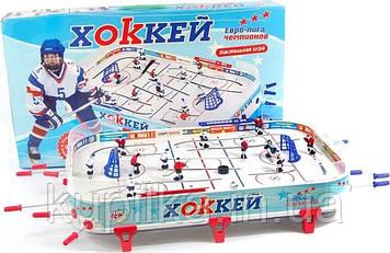 Детская настольная игра Joy Toy Хоккей 0711 на штангах, на ножках