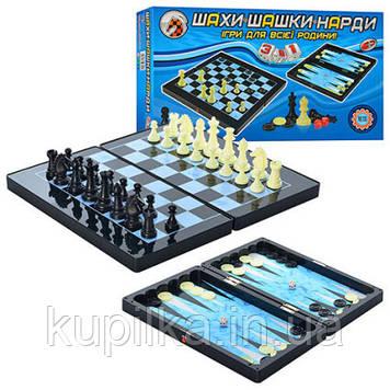 Настольная игра 3в1 шахматы, нарды и шашки на магнитной доске MC 1178/8899