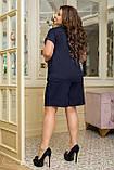 Літній костюм жіночий Шорти і футболка Стрейч льон Розмір 50 52 54 56 58 60 62 64 В наявності 4 кольори, фото 3