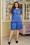 Літній костюм жіночий Шорти і футболка Стрейч льон Розмір 50 52 54 56 58 60 62 64 В наявності 4 кольори, фото 7