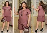 Літній костюм жіночий Шорти і футболка Стрейч льон Розмір 50 52 54 56 58 60 62 64 В наявності 4 кольори, фото 9
