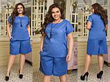 Літній костюм жіночий Шорти і футболка Стрейч льон Розмір 50 52 54 56 58 60 62 64 В наявності 4 кольори, фото 10