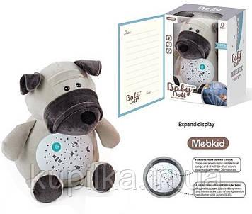 """Детский ночник мягкий """"Пёсик"""" MBQ 661-7 A с проектором"""