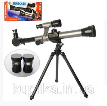 Детский телескоп SK 0013 на треноге, в комплекте три линзы увеличения в 20, 30 и 40 раз