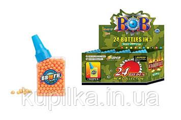 Стандартные пластиковые пульки для игрушечного оружия BB-3F Bullets (диаметр 6 мм, в упаковке 500 шт)