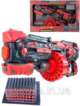 Детский игрушечный механический автомат-бластер FJ846 с мягкими пулями-присосками (длина 58 см)
