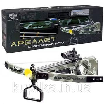 Детский арбалет со стрелами на присосках и лазерным прицелом Limo Toy M 0004 U/R