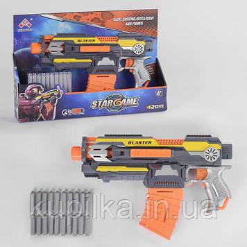 Игрушечный пистолет бластер для мальчика SB 503, в комплекте 20 мягких патронов, работает от батареек