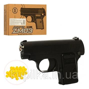 Детский игрушечный металлический пистолет CYMA ZM03 с пластиковыми пулями