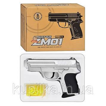 Детский игрушечный металлический пистолет CYMA ZM01 стреляет пульками