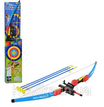 Детский игрушечный Лук, Арбалет М 0006 для стрельбы с лазерным прицелом, в комплекте стрелы с присосками