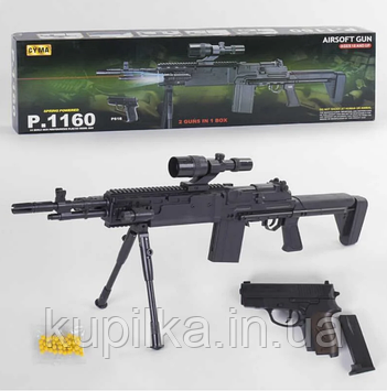Детский Автомат P.1160 L 00034 с лазерным прицелом и фонариком, в комплекте с пистолетом (длина 82 см)