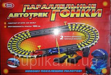 """Гоночный трек """"Параллельные Гонки"""" 0808"""