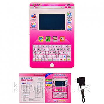 Обучающий планшет для ребенка 7396 на двух языках, работает от сети, 60 функций, 20 игр, 10 песен (розовый)