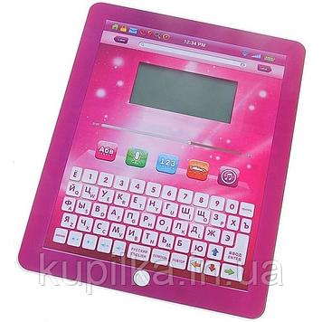 Детский обучающий планшет 7321 на двух языках, работает от сети, 32 функции, розовый