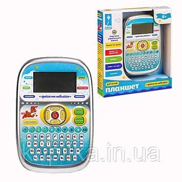 Детский развивающий планшет PL-719-51 (укр) 6 функций