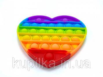 Поп ит силиконовый антистресс, разноцветное, радужное сердце Pop It (размер 15*13 см)