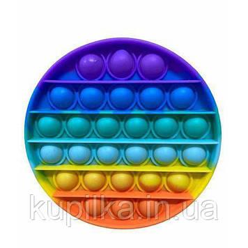 Сенсорная игрушка Pop it, ПопИт антистресс силиконовый, разноцветный круг