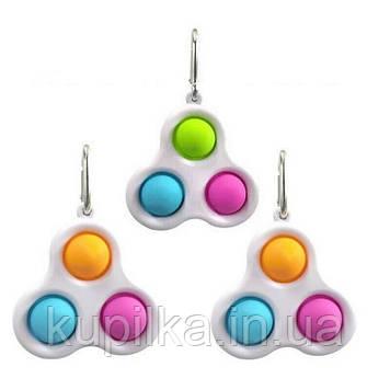 """Сенсорная игрушка антистресс Симпл димпл, Simple dimple тройная, Пупырышки антистресс, брелок """" Нажми пузырь"""""""