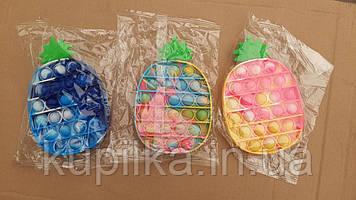 Cиликоновый антистресс Поп Ит Ананас Pop It pineapples, резиновые пупырышки (3 вида)