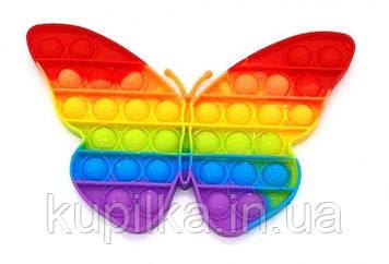 Поп ит силиконовый антистресс, разноцветный, радужная Бабочка Pop It (размер 20*12 см)