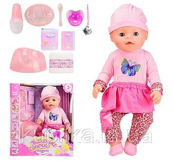 Детский интерактивный пупс для девочки в розовом наряде 8006-449 с аксессуарами для ухода (высота 42 см)