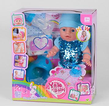 Детская интерактивная кукла пупс для ребенка YL 1953 I с аксессуарами 35 см