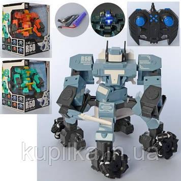 Детская игрушка Робот FN099 с оружием, музыкой, светом, звуком на на пульте управления, 3 цвета, в коробке