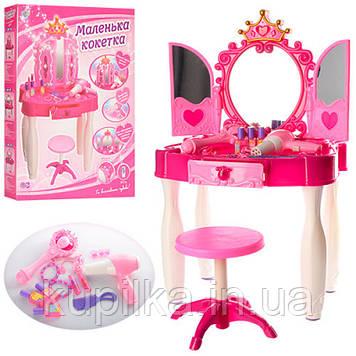 Трюмо с зеркалом для девочки 661-20, с MP3 входом и с волшебной палочкой, USB вход
