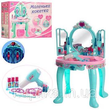 Детский игровой набор трюмо на ножках Фроузен Beauty 008-906 с дверцами