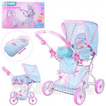 Игрушечная коляска-трансформер прогулочная для девочки Hauck D-86687 Голубая