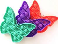Pop it сенсорна іграшка,пупирка,поп іт антистрес,pop it fidget,попит,pop it метелик