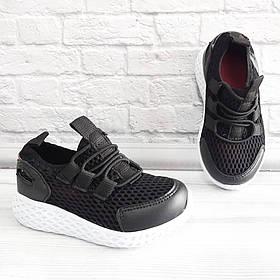 Кросівки для хлопчика 20-25