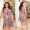 Літнє плаття на запах з різним принтом, з 50 по 64 розмір