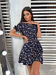 Летнее платье в цветочный принт с расклешенной юбкой и открытыми плечами (р. S, M) 66032499Е, фото 3