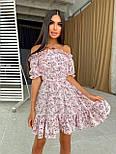 Летнее платье в цветочный принт с расклешенной юбкой и открытыми плечами (р. S, M) 66032499Е, фото 2