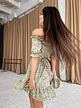 Летнее платье в цветочный принт с расклешенной юбкой и открытыми плечами (р. S, M) 66032499Е, фото 6