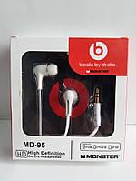 Наушники-гарнитура для мобильного телефона MD-95 Beats
